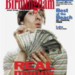 My Birmingham (Magazine) (plug)
