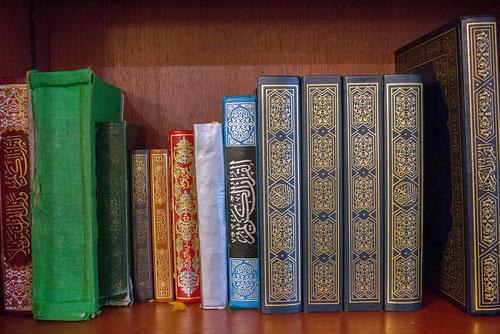 mosque bookshelf