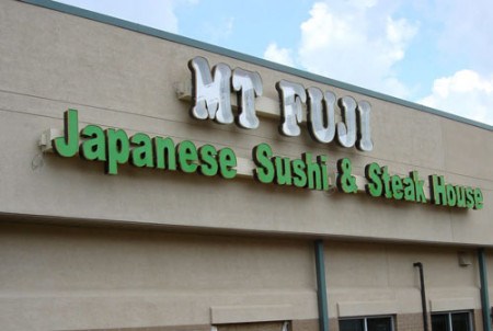 Mt. Fuji Japanese Sushi and Steak House